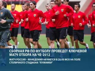 футбол чемпионат украины 2011 2012